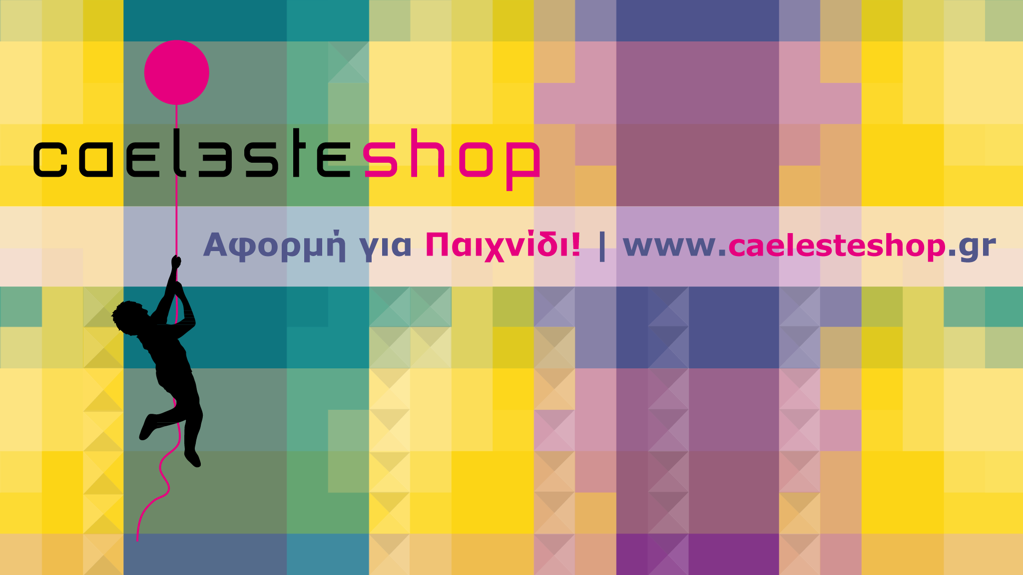 google cover caeleste shop 2048x1152