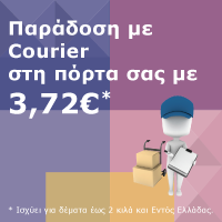 Courier 200x200px